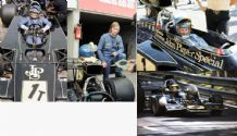 Ronnie Peterson JPS Team Lotus F1 1973-4 (set)